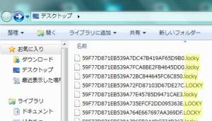 lockyファイル
